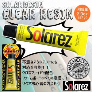 WAHOO SOLAREZ CLEAR 2.OZ ソーラーレジン カラークリアー サイズ 2.0oz 57g|stradiy