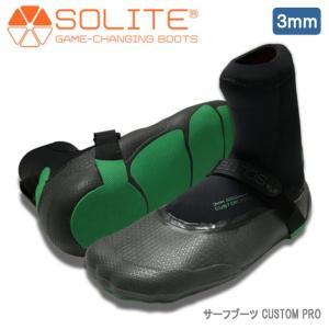 SOLITE ソライト サーフブーツ 男女兼用 ユニセックス 熱成型 裏起毛 サーフィン 3mm 3ミリ 日本正規品 stradiy