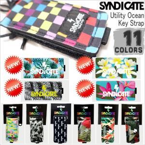 SYNDICATE シンジケート ユーティリティオーシャンキーストラップ キーポケット キーケース キーカバー Utility Ocean Key Strap 日本正規品 stradiy