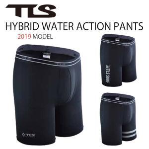 19 TLS TOOLS トゥールス ハイブリッドウォーターアクションパンツ メンズ インナーパンツ アンダーショーツ 2019年モデル HYBRID WATER ACTION PANT 日本正規品|stradiy