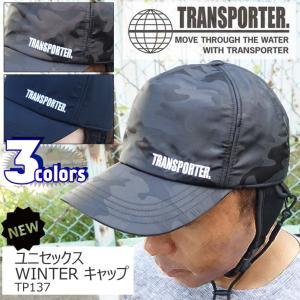 TRANSPORTER トランスポーター サーフキャップ 水陸両用帽子 ユニセックス TP137 日本正規品 stradiy