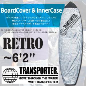 TRANSPORTER トランスポーター サーフボードデッキカバー ショートボードレトロ用 〜6'2...