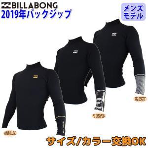 19 BILLABONG ビラボン 長袖タッパー ウェットスーツ ウエットスーツ バックジッパー メ...