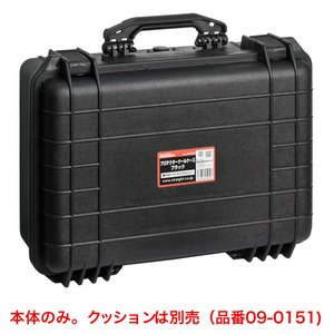 プロテクターツールケース ラージ ブラック STRAIGHT/09-015 (STRAIGHT/ストレート)|整備工具のストレート