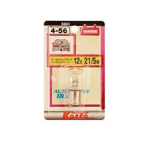 KOITO(小糸) テール&ストップランプ球 S25 12V 21/5W K4524 STRAIGH...