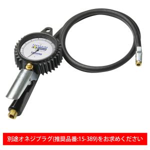 Michelin(ミシュラン) エアーゲージ ユーロダイヌ 70〜1,200(KPa) No.1991 STRAIGHT/15-01991 (Michelin/ミシュラン)|straight-toolcompany
