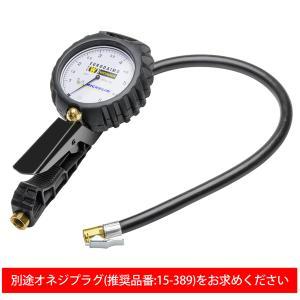 Michelin(ミシュラン) エアーゲージ ユーロダイモ 70〜600(KPa) WD-2014M...