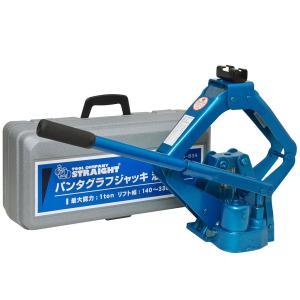 パンタグラフジャッキ 油圧式 STRAIGHT/15-834 (STRAIGHT/ストレート)|straight-toolcompany