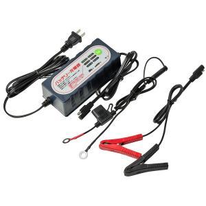 バッテリー充電器 バイク・自動車兼用 トリクル充電/サルフェ...