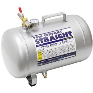 エアーサブタンク 19L アルミタイプ STRAIGHT/17-607 (STRAIGHT/ストレート)