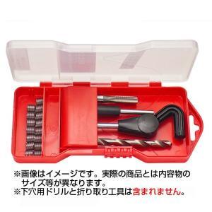 リコイル(RECOIL) トレードシリーズリコイルキット UNC 5/8-11×1.5D リコイルタップ付 33108 STRAIGHT/18-0103 (RECOIL/リコイル)|straight-toolcompany