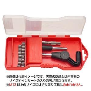 リコイル(RECOIL) スパークプラグ用キット(タイプB) METRIC M14×1.25×3/8,3/4 パイロットタップ付 38148-2 STRAIGHT/18-0112 (RECOIL/リコイル)|straight-toolcompany