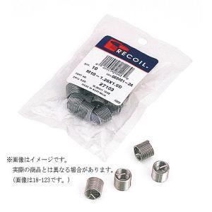 リコイル(RECOIL) リコイルパケット M4×0.7×1.0D 25042 STRAIGHT/18-1272 (RECOIL/リコイル)|straight-toolcompany
