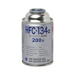 Air Water(エアウォーター) HFC-134a カーエアコン用冷媒 200g STRAIGHT/27-134 (STRAIGHT/ストレート)