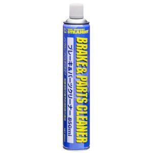 ブレーキ&パーツ クリーナー ロング缶(有機溶剤中毒予防規則除外商品) STRAIGHT/36-62...