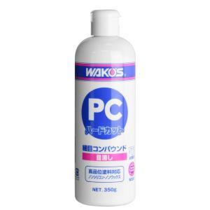 *ワコーズ(WAKO'S) ハードカット PC-H 350g 細目コンパウンド 目消し W331 STRAIGHT/36-6331 (WAKO'S/ワコーズ)|straight-toolcompany