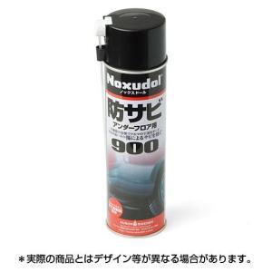 ノックスドール(Noxudol) 900 ブラック エアゾール 500ml STRAIGHT/36-...