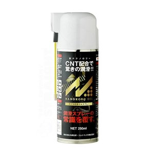 ナノコロオイルスプレー(カーボンナノチューブ配合高級潤滑剤) 250ml STRAIGHT/36-956 (STRAIGHT/ストレート)