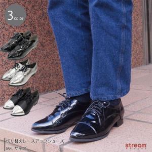 【送料無料】靴 レディース シューズ 切り替え レースアップ つま先 とんがり ポインテッドトゥ オシャレ|stream-twin