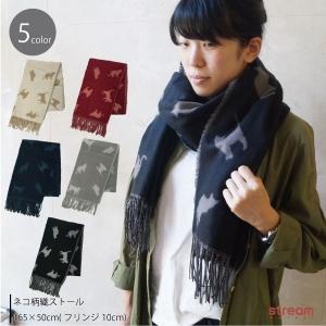 猫柄織りストール レディース ファッション雑貨 防寒 マフラー ネコ ねこ:ゆうパケット不可