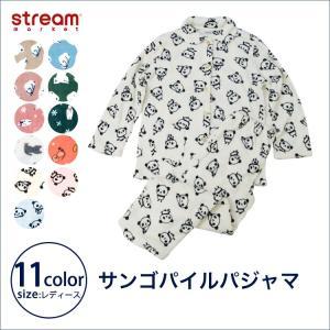 サンゴパイルのふわふわあったか素材。上下セパレーツのセットです。可愛いシロクマと雪シロクマとネコの3...