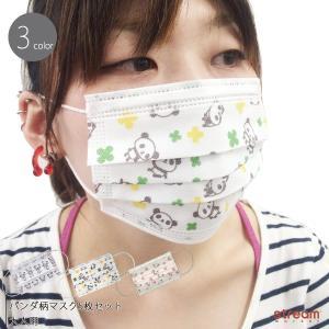 ■サイズ 大人用  ■素材 不織布  ■生産 中国