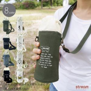 キャンバスプリントペットボトルホルダー ボトルケース 水筒 保温 保冷 ショルダー:ゆうパケット不可