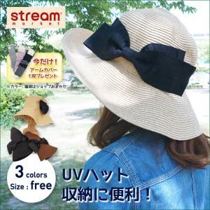 UVカット UVハット 収納に便利!くるくる収納 帽子 レデ...