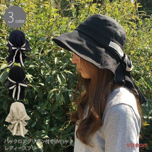 UVカット バックロングリボン付きUVハット 帽子 レディー...
