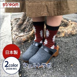 【送料無料】 フェルサボ 靴 シューズ サンダル 日本製 本革 レディース|stream-twin