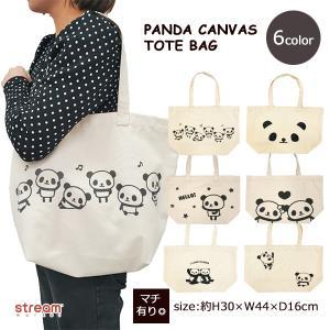 かわいいパンダのトートバッグ。 マチ付きなので荷物が沢山入ります。 ちょっとした旅行やマザーバッグに...