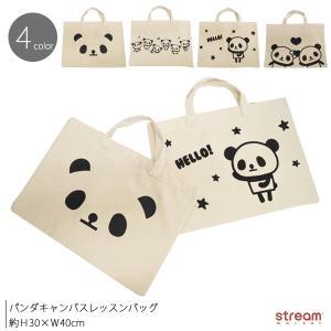 パンダのかわいいレッスンバッグ。 A4サイズがすっぽり入るので習い事や通園、通学にもバッチリです。 ...