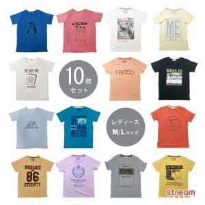 【送料無料】Tシャツ レディース 半袖 カジュアル プリント セット 10枚組 かわいい オシャレ Mサイズ Lサイズ おまとめ|stream-twin