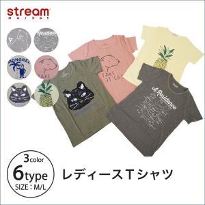 Tシャツ レディース プリント 半袖 おしゃれ プリントT ...