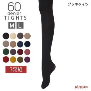 60デニール タイツ カラータイツ 3足組 ゾッキ 無地 6...