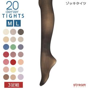 20デニール タイツ カラータイツ 3足組 ゾッキ 無地 2...