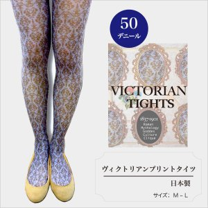 ヴィクトリアンプリントタイツ 50デニール 靴下 モード ストッキング レディース:ゆうパケット送料...