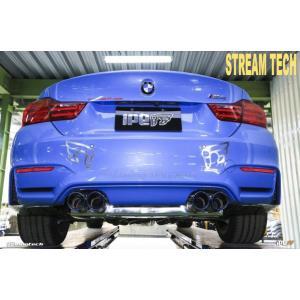 iPE イノテック BMW M3 (F80) / M4 (F82) 用 iPE 可変バルブマフラー 送料無料|streamtech