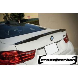 BMW 3シリーズ F30 Mシリーズ F80M3 カーボン トランクスポイラー パフォーマンスタイプ |streamtech