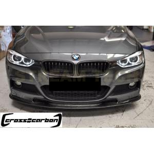 BMW 3シリーズ F30 F31 Mスポ用 Varタイプ フロント カーボンスポイラー 綾織|streamtech