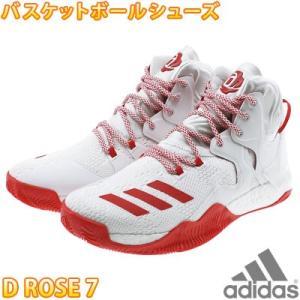 adidas D ROSE7 B54132 アディダス Dローズ7 白赤 ブースト搭載 メンズ バスケットシューズ バッシュ