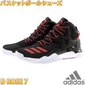アディダス メンズ バスケットシューズ B54133 スニーカー adidas D ROSE 7