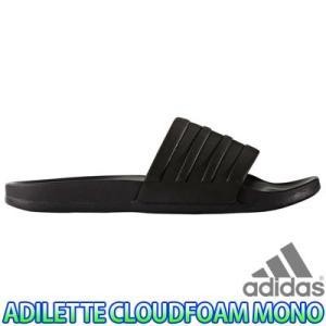 アディダス アディレッタ クラウドフォーム MONO 黒 スポーツサンダル シャワーサンダル adidas S82137|streetbros