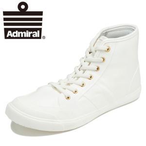 アドミラル レインシューズ イノマーハイ WP 防水性 スニーカー 雨用 ホワイト 白色 ADMIRAL|streetbros