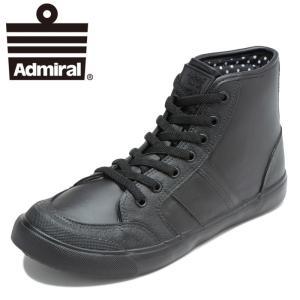 アドミラル イノマーハイ WP レインシューズ INOMER HI WP スニーカー ブラック 黒色 ADMIRAL|streetbros