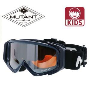 眼鏡対応 スノーゴーグル ジュニア ミラーレンズ 平面レンズ フレーム スキー ミュータント ネイビー|streetbros