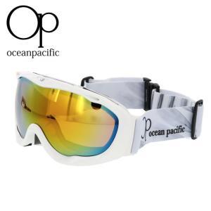 OP スノーゴーグル ダブルレンズ ミラー 球面 スノーボードゴーグル スキーゴーグル OPS 902|streetbros