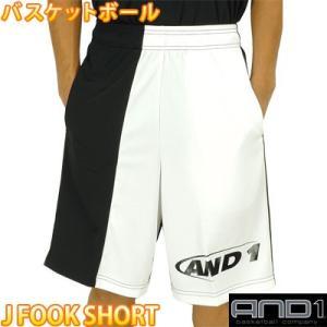 AND1 J FOOK SHORTS バスケットボールウェア バスパン ゲームショーツ メンズ ハーフパンツ 63202 バスケウエア 人気 おすすめ 即納 バスケットボール用ウェア