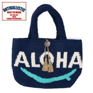 アンティバルリスティック ALOHA ロゴ パイル地 モコモコ ボア トートバック ネイビー 紺色 アロハ|streetbros