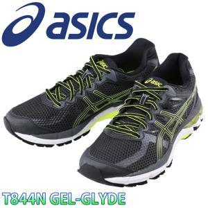 アシックス ジョギングシューズ スニーカー ゲルグライド ランニングシューズ ASICS GEL-GLYDE T844N ランニングスニーカー スポーツシューズ マラソンシューズ|streetbros